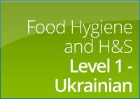 food-hyg-l1Ukrain