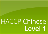 haccp-chinese