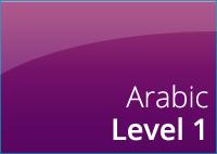 trans-arabic-l1