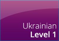 trans-ukr-l1